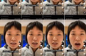 """李雪琴生气了,发视频怒怼""""某些人"""",却为何被网友点赞?"""
