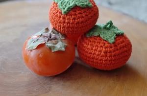 毛线编织的水果,简直以假乱真!附钩针柿子图解教程