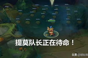 英雄联盟,浅析青铜与王者的差距,网友:我有点不懂这个游戏了!