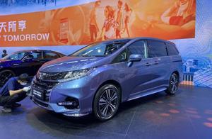 2020广州车展:2021款奥德赛售22.98万起