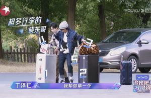 《追光吧!哥哥》之旅,陈志朋是男版宁静还是过气大叔?