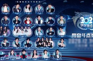 江苏卫视跨年阵容公布,THE9硬糖少女罕见合体,周深实力加盟