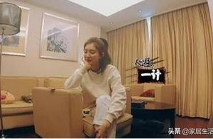 演员江疏影的居家生活,这真的是明星的家吗?这客厅也太小了!