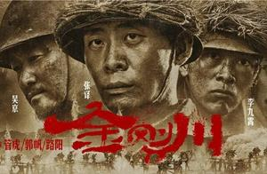 吴京张译《金刚川》还没上映,就已经破了一项纪录,40亿起步?