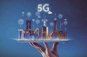《中国互联网发展报告2020》发布:中国5G技术再次引领全球