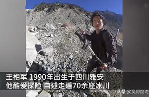 """""""西藏冒险王""""长眠冰川,爱犬守望惹人怜"""