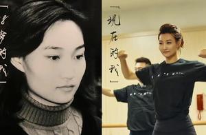 《新闻联播》一哥一姐18岁旧照罕见曝光!李梓萌名门闺秀脸最惊艳