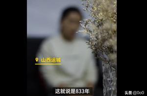 女子办中国移动靓号被签833年套餐,目测这霸王条款可以传八代