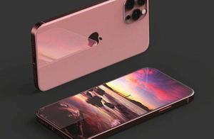 苹果称供应商和硕联合违反规定 暂停与其新业务合作