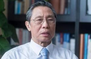 钟南山:我不在乎声誉是否受到影响,最大的压力是能不能把病治好