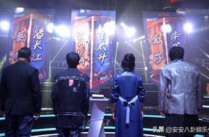 新一期《吐槽大会》暴露李诞野心,蔡明潘长江是他最大的失策