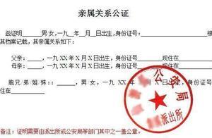 """无奈!为继承已故父亲存款,广东男耗7个月证明不了""""我爸是我爸"""""""