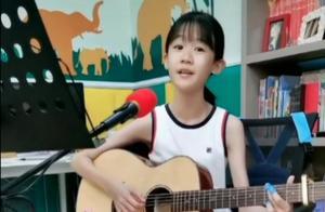 陆毅12岁女儿深情唱歌,表情沉醉音准棒,网友:可以接王菲的班