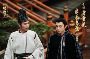 邓伦首部电影,郭敬明这是要靠着《晴雅集》翻身了?