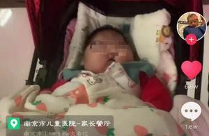 """5个月女婴疑用抑菌霜后成""""大头娃娃""""是网红炒作还是商家无良?"""