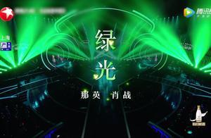 《我们的歌》:一首绿光,一首逆光,满满都是力量和回忆
