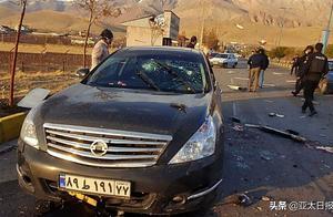 伊朗顶级核专家被当街杀害,炸弹逼停座驾又遭重火力扫射