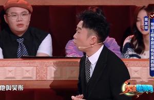 杨迪说漏嘴吴彤的秘密,导演急忙救场,沈梦辰笑得脸都红了