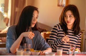 刘诗诗倪妮的双女主戏定档,改编自亦舒同名小说,肯定会火
