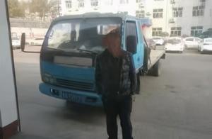 """""""李逵""""变身""""李鬼""""石家庄交警慧眼查获套牌车"""