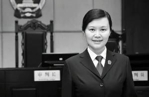 """因拒绝走关系,湖南一女法官遭同乡闺蜜""""毒手""""!最高法最高检齐发声"""