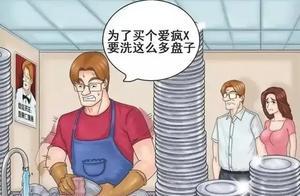 漫画:护妻狂魔,亲儿子也不放过!