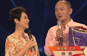 田亮爆料妻子杨明娜出轨,称其在孩子生病时还跟其他女人开房