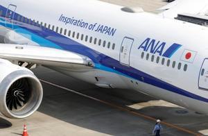 日本全日空将缩减机队规模,该公司亏损已接近创纪录的48亿美元