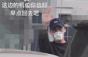 李易峰去中医馆被偷拍,走前和狗仔队打招呼,卓伟都曾在他这碰壁