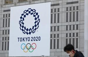 已做好相应准备?日本2021东京奥运会渐有眉目