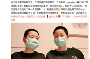 援鄂医疗队护士姐妹表达感谢 马云:婚礼记得通知我