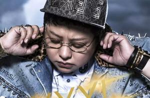 48岁的韩红出了首很炸的Rap,听完我只有Respect