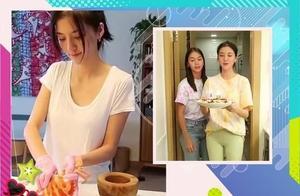吴千语为朋友庆生独自包办买菜下厨 厨艺大进是准备好当贤妻?