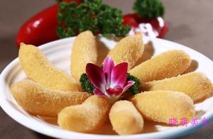 酥炸香蕉、栗子红豆糕、奶酪、蛋卷、琥珀核桃的美味做法营养下饭