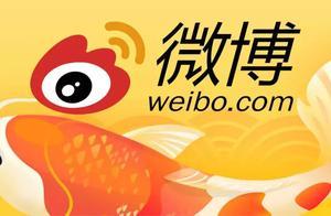 """重新定义""""锦鲤"""",微博 让红包飞 今年更热闹"""