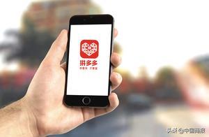 """拼多多微博简介""""我就是那个被黑的最惨的官方"""";北京或将挑战21世纪最低气温纪录……"""