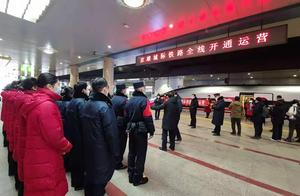 警探号|京雄城际全线开通,北京铁警部署警力维护治安