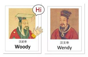 如果古人有英文名,是什么画风?杜甫是Jimmy,王安石太搞笑