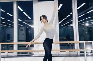 华为二公主近照曝光!跳芭蕾身材性感纤细,真名媛却要进娱乐圈?