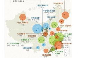 2020中国城市竞争力报告发布,东北F4沈大哈长排名几何?