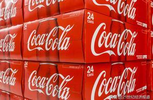 今年第二季度可口可乐收入锐减28%:计划停产部分饮料,淘汰旗下约200个子品牌