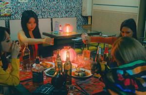 MAMAMOO新专辑MV另有隐情!她们四个人真的喝醉了吗?
