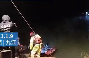 九江修水县一民用船只发生侧翻,7人落水4人死亡,疑似聚众赌博逃离所致