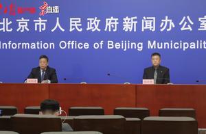 北京疾控:近期如无十分必要,不要前往新疆喀什地区旅行及出差