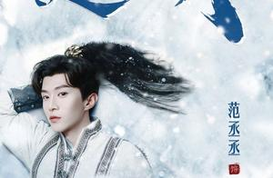 范丞丞《灵域》定档1月9日,与导师程潇出演青梅竹马,你看不看