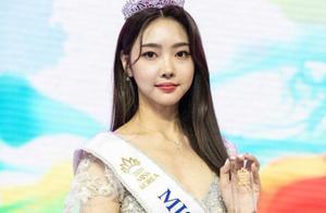 韩国小姐冠军出炉!遭网友吐槽又胖又丑,还撞脸王思聪前女友?