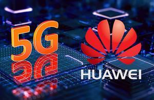 华为将收取5G专利费,这是准备好的吗?智能手机价格或又上涨