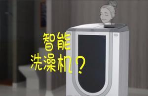 """懒出新高度!90后女研究生设计""""洗澡机"""":学习太累 懒得洗澡"""