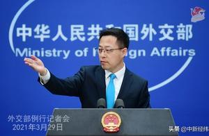 外交部喊话拒用新疆棉花的外企:不要沦为某些政治势力的工具
