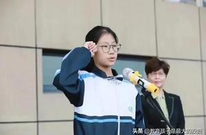 杭州初中女生跑出国家一级运动员的成绩——能保送北大清华不?